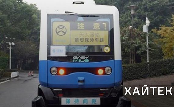 """Sürücüsüz işləyən """"5G"""" avtobusları sınaqdan keçirilib"""
