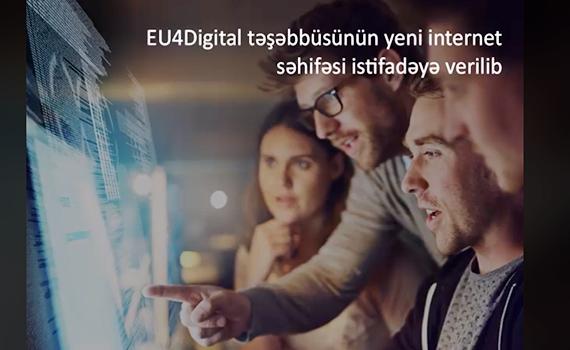 """""""EU4Digital"""" təşəbbüsünün yeni internet səhifəsi istifadəyə verilib"""