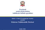 """Azərbaycanda """"Facebook""""da informasiya təhlükəsizliyinə dair maarifləndirici kitabça dərc olunub"""