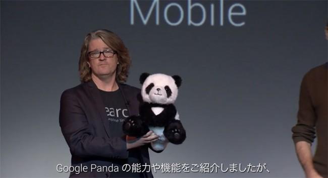 Adorable Panda and the future post box