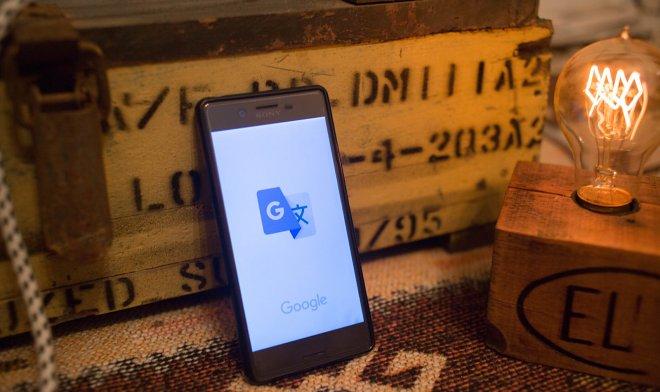 """""""Google Translate"""" canlı insan nitqini tərcümə edəcək"""