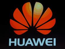 """""""Huawei"""" şirkəti: """"Bu, bizə qazanc gətirmədi"""""""
