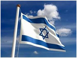 İsraildə Milli Kibermüdafiə Agentliyi yaradılıb