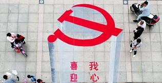 Китайская система социального рейтинга распространится на бизнес