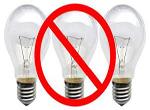 Közərmə lampaları niyə qadağan edilir?