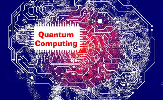 Квантовый компьютер через два года может достичь квантового превосходства