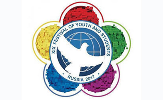 The colleague of the institute will attend the World Youth and Students Festival