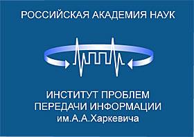 AMEA İnformasiya Texnologiyaları İnstitutu ilə REA-nın İnformasiyanın Ötürülməsi Problemləri İnstitutu arasında əməkdaşlıq memorandumu imzalanıb