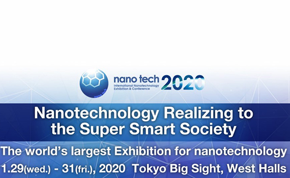 "The international exhibition and conference ""Nano Tech 2020"""