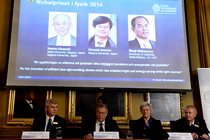 The Nobel Prize in Physics 2014