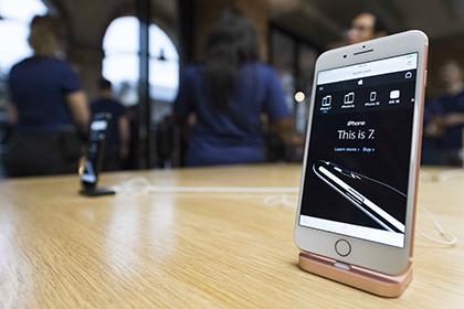 """""""iPhone 7"""" məhsuldarlıq testlərində bütün smartfonları geridə qoyub"""