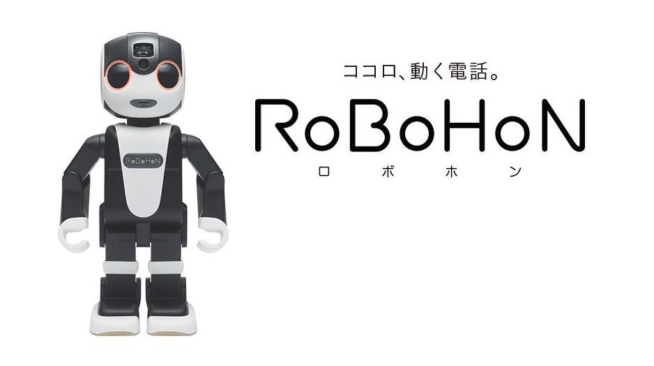 First robotic mobile phone goes on sale in Japan