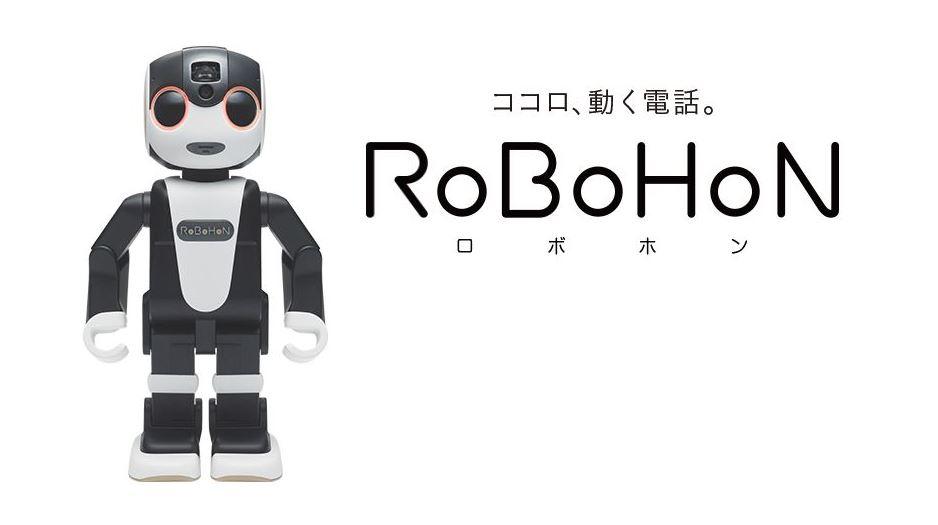 Robot və telefonun ilk hibridi satışa çıxarılıb