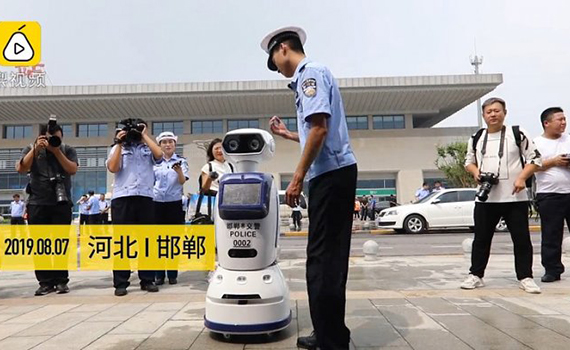 Chinese police got the first three robocops