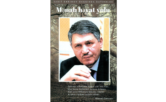 The memorial book about Professor Sabit Kerimov was published