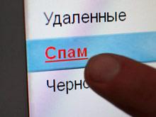 Rusiyada Spamla Mübarizə Agentliyi yaradıla bilər