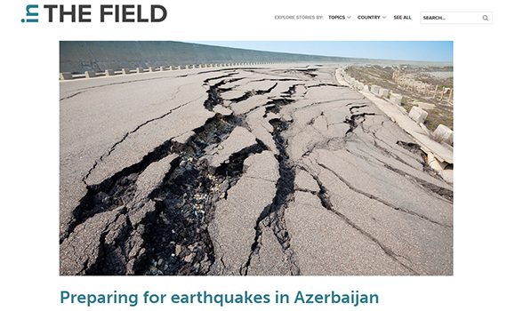 Story on measures taken in seismology  in Azerbaijan published