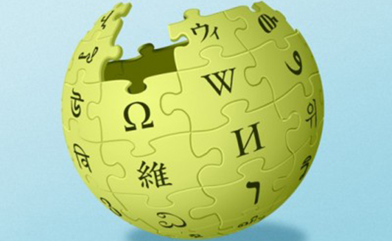 Wikipedia has reached a new record